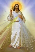 Иисус, уповаю на Тебя