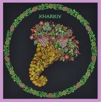 Символ города Харькова