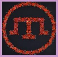 Символ Крымских татар