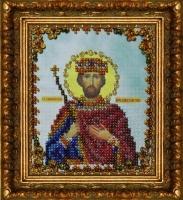 Святой  Константин равноапостольный
